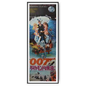 James Bond: Diamonds Are Forever (1971) Japanese STB Tatekan Poster